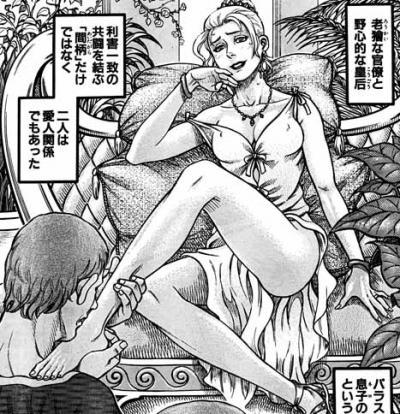 拳闘暗黒伝セスタスFATE149_06