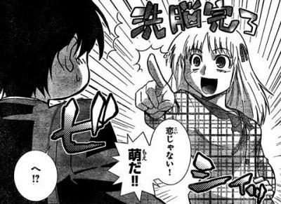 マイティハート第63断02
