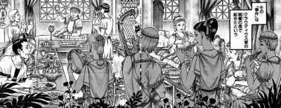 拳闘暗黒伝セスタスFATE150/02