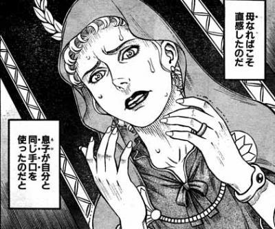 拳闘暗黒伝セスタスFATE151/02