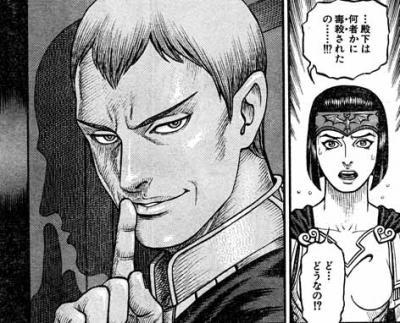 拳闘暗黒伝セスタスFATE151/04