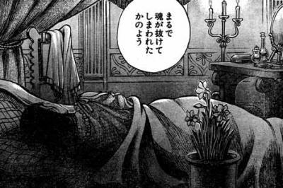 拳闘暗黒伝セスタスFATE151/06
