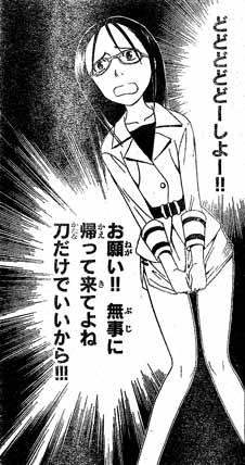 ムラマサ05_01