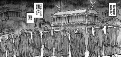 拳闘暗黒伝セスタスFATE152/2