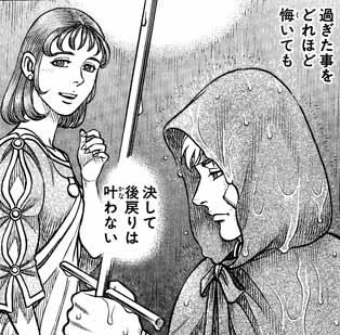 拳闘暗黒伝セスタスFATE152/3