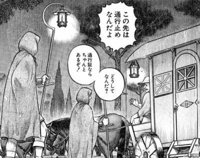 拳闘暗黒伝セスタスFATE152/4