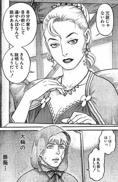 拳闘暗黒伝セスタスFATE152/5