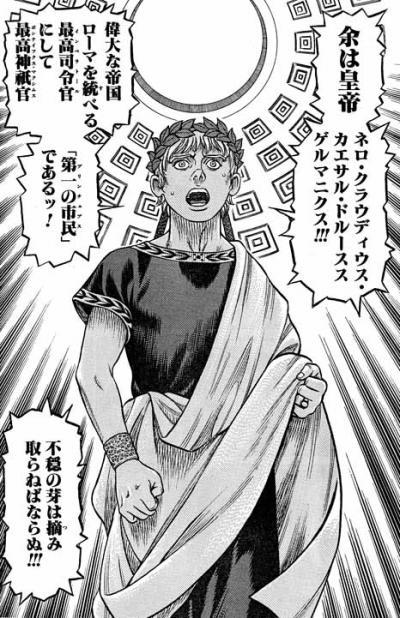 拳闘暗黒伝セスタスFATE152/7
