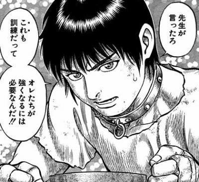 拳闘暗黒伝セスタスFATE153/03
