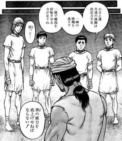 拳闘暗黒伝セスタスFATE153/04