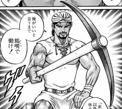 拳闘暗黒伝セスタスFATE153/05
