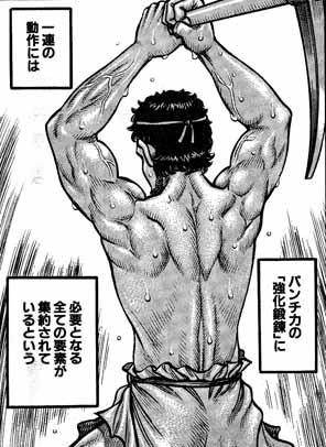 拳闘暗黒伝セスタスFATE153/06