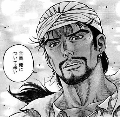 拳闘暗黒伝セスタスFATE154/02