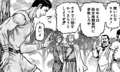 拳闘暗黒伝セスタスFATE154/07