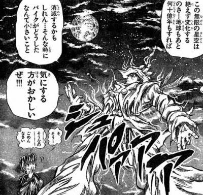 反逆の青き狼Ⅱ08