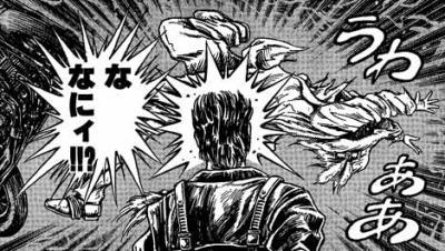 反逆の青き狼Ⅱ15