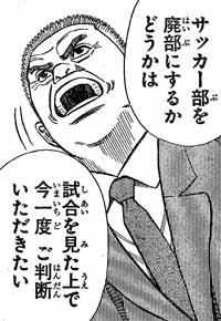 ANGELVOICE第100話03