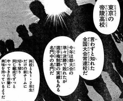 ANGELVOICE第100話09