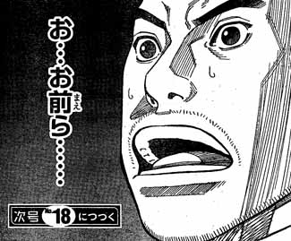 ANGELVOICE第94話09