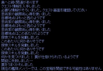 王墓 (3)