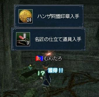 沈没 (3)