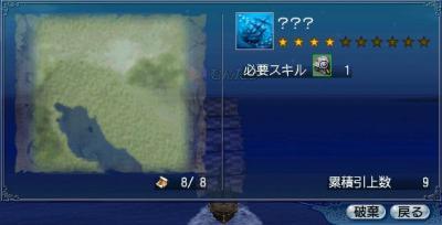 沈没 (5)