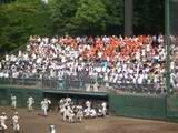 高校野球最後の瞬間
