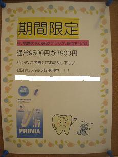 purinia3.jpg