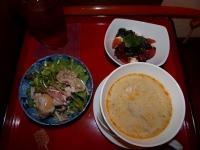 【いやいやえん】の美味しい料理