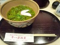 京都祇園【都路里】の抹茶そば