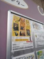 JAZZ LIVE ポスター