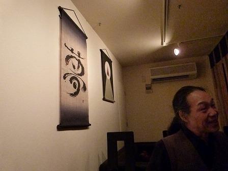 g村山義光氏【toma-toma】Galleryで