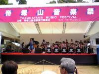 グローバル・ジャズ・オーケストラ~ゲストvo小柳淳子さん。