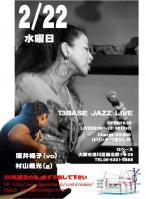 フライヤー13ベース2012-02-22 vo阪井楊子g村山義光Duo