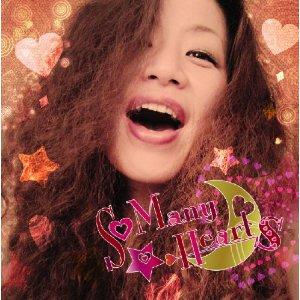 阪井楊子2ndアルバム『 So Many Hearts 』