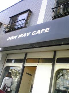 ownwaycafe♪