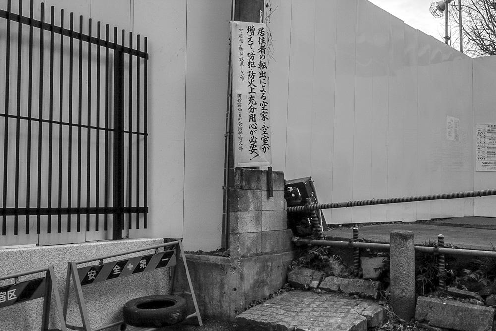 120205西新宿14