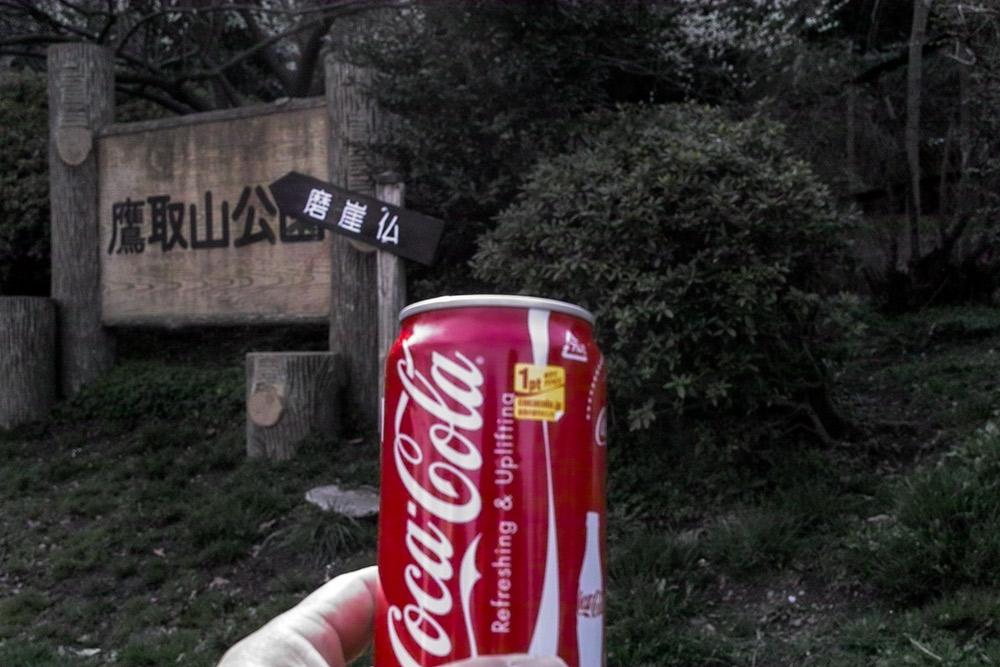 takatoriyama12.jpg