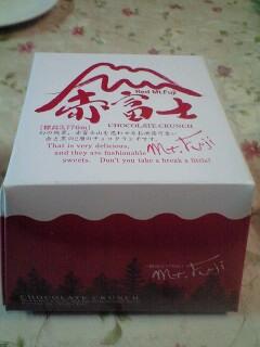 090917赤富士