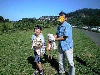 090920家族阿須の公園で-0001