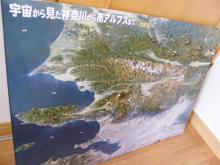 07_12chuukanzu(3).jpg
