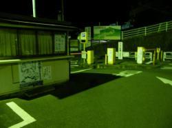 08_0103_hatuhinode1.jpg