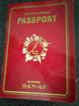 パスポートスタンプラリー