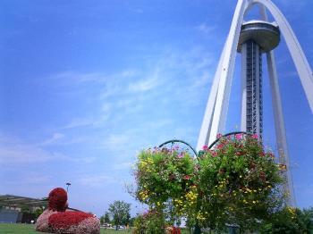 138公園タワーパーク