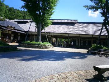 昭和村 入口