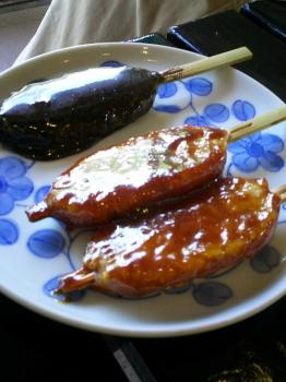 黒ゴマ と 味噌ダレ