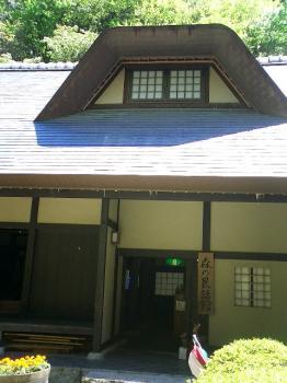 森の民話館