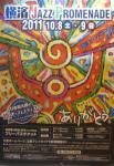 横浜ジャズプロムナード2011