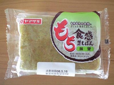 もち食感蒸しパン(抹茶)