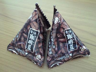食べる珈琲豆